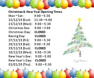 Opening Times Christmas 2019